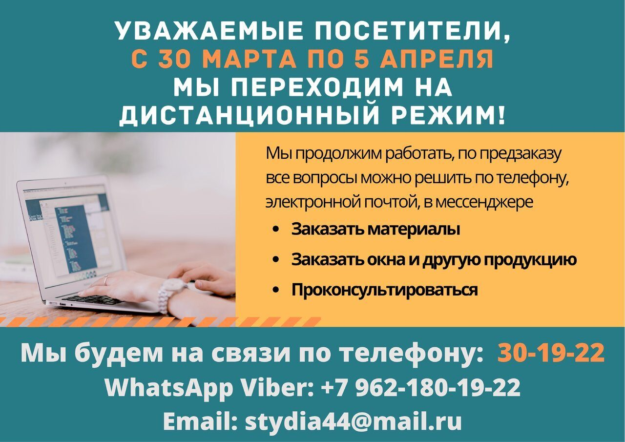 Orange Agency Job Vacancy Announcement, копия